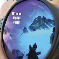 Rockwatch Magazine Issue 51